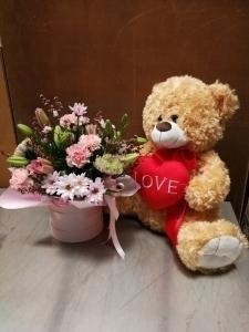 Love Bear Hat Box