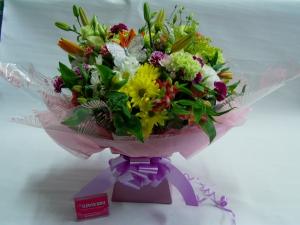 Living Bouquet