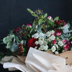 Arlena Christmas Bouquet