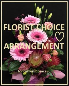 Florist Choice Arrangemen