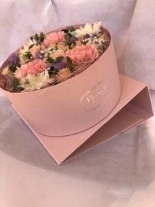 Surprise Flower Box