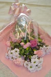 Pink Sundae