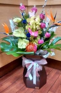Prestige Floral Box