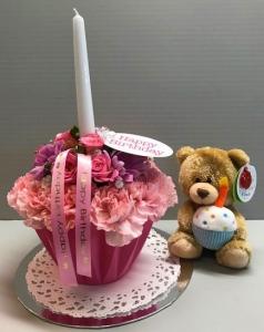 Birthday Cupcake And Bear