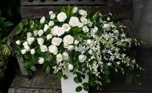 An Elegant Remembrance