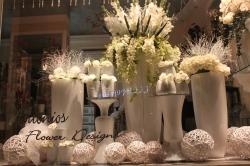 Antonios Flower Design