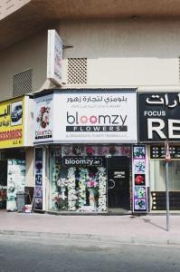 Bloomzy Florist