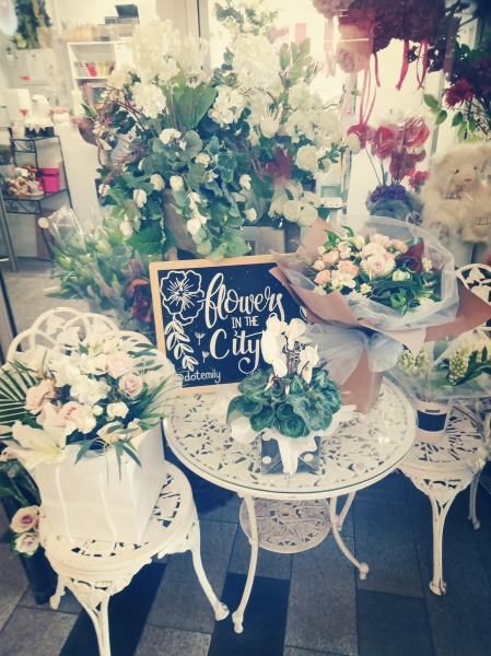 Flowers In The City (Formerly Riccarton Florist)
