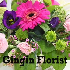 Gingin Florist