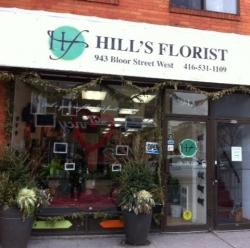 Hill's Florist and Fruit Basket