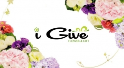 I Give Flower & Gift
