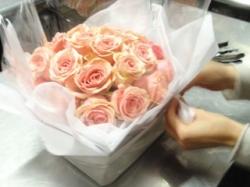 Iris Florist