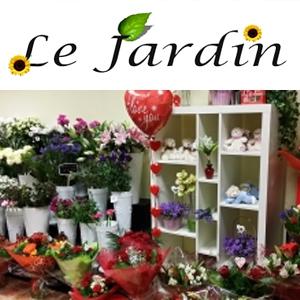 Le Jardin Florist