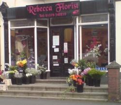 Rebeccas Florist
