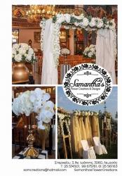 Samantha's Flower Shop